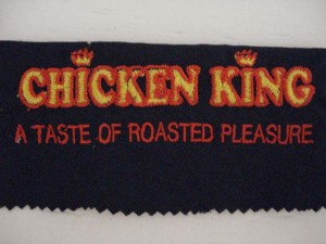 Digitizing-Branding-Emonti-Chicken King